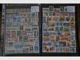 Timbres ex. URSS