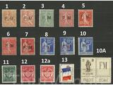 Timbres FRANCE neufs Franchise militaire