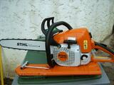 Tronçonneuse STIHL MS 310 Guide 50 Impeccable